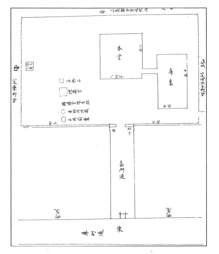 (図 『小史』p69)